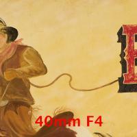 404 by Guy Mancuso in Guy Mancuso