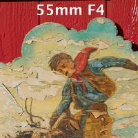 55f4 by Guy Mancuso in Guy Mancuso
