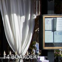 F4 Boarder by Guy Mancuso in Guy Mancuso