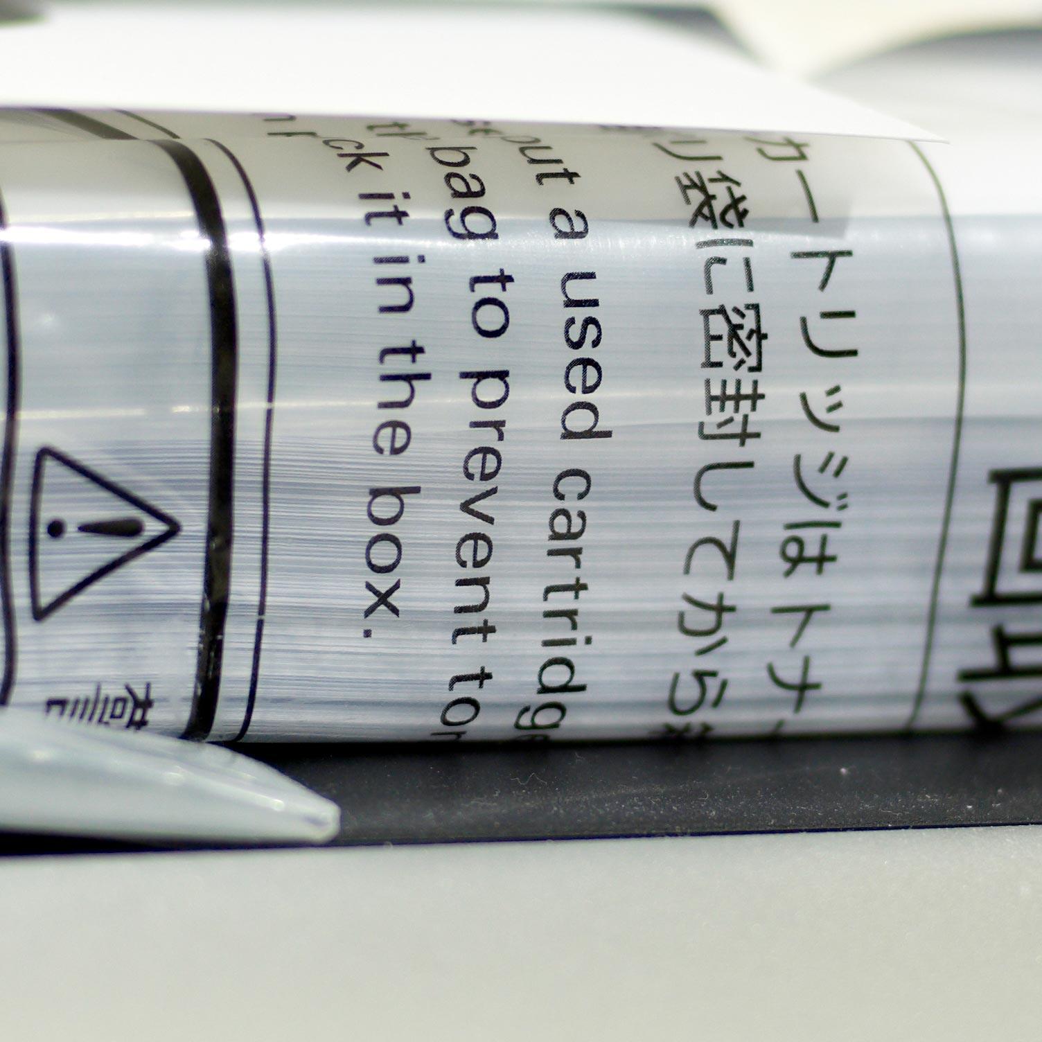 Zeiss 110mm F/2 by Henry Goh in Regular Member Gallery