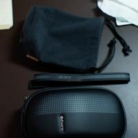 New Case, Pouch & Strap by barjohn