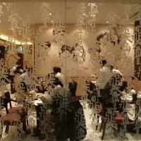Shanghai by Leica 77 in Regular Member Gallery