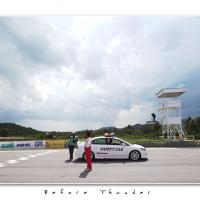 Before Thunder by Jorgen Udvang in Jorgen Udvang