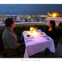 Dinner View by Jorgen Udvang