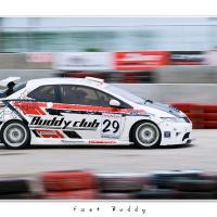 Fast Buddy by Jorgen Udvang