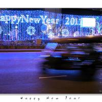 Happy New Year by Jorgen Udvang