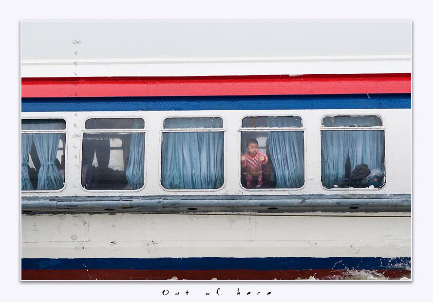 Out Of Here by Jorgen Udvang in Jorgen Udvang