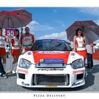 Pizza Delivery by Jorgen Udvang in Jorgen Udvang