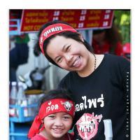 Red Girls by Jorgen Udvang in Jorgen Udvang