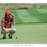 Ryo On Green by Jorgen Udvang