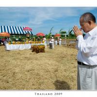 Thailand 2009 by Jorgen Udvang