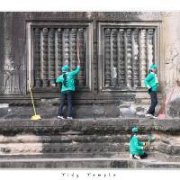 Tidy Temple by Jorgen Udvang