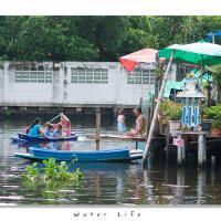 Water Life by Jorgen Udvang