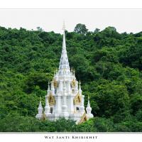 Wat Santi Khirikhet