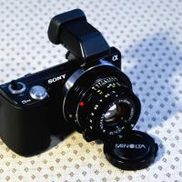 Nex 5n Rokkor 40mm by fotoingo in Regular Member Gallery